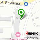 Местоположение компании Саргидроснаб