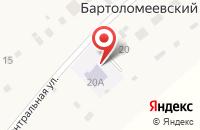 Схема проезда до компании Теремок в Бартоломеевском