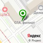 Местоположение компании Агропромстрой