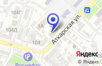 Схема проезда до компании СОЮЗТРЕЙДМАРКЕТ в Аткарске