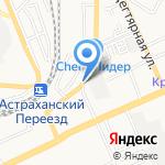 АВТОМАРТ на карте Саратова