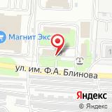 Саратовская Межобластная Ветеринарная Лаборатория