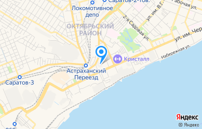 Местоположение на карте пункта техосмотра по адресу г Саратов, пл Дегтярная, д 1