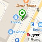 Местоположение компании Т-Косметикс
