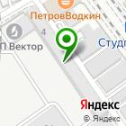 Местоположение компании Промышленные технологии