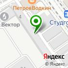 Местоположение компании Строй-Сервис+