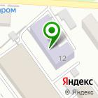 Местоположение компании ЭнергоСтройСвязь