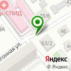Местоположение компании Саратовский областной центр по профилактике и борьбе со СПИД и инфекционными заболеваниями