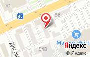 Автосервис Боливар в Саратове - улица Чернышевского, 54/4: услуги, отзывы, официальный сайт, карта проезда