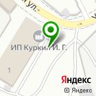 Местоположение компании Сарент