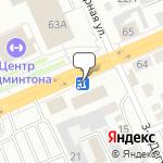 Магазин салютов Саратов- расположение пункта самовывоза