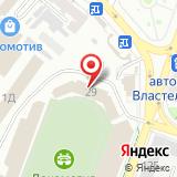 Саратовская областная федерация футбола