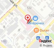 Территориальный орган Федеральной службы по надзору в сфере здравоохранения по Саратовской области