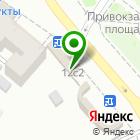 Местоположение компании Халява64.рф