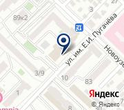 Отделение пенсионного фонда РФ по Саратовской области