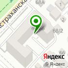 Местоположение компании Архитектурно-строительная компания Ильи Елисеева