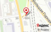 Автосервис СТО АВТОЦЕХ в Саратове - Тракторная улица, 62: услуги, отзывы, официальный сайт, карта проезда