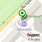 Местоположение компании Академия транспортной безопасности