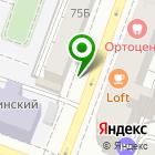 Местоположение компании Tertio Premium