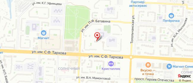 Карта расположения пункта доставки Саратов Тархова в городе Саратов
