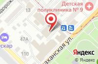 Схема проезда до компании Рекламно-производственная компания Ультра в Саратове