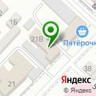 Местоположение компании СарСтройНИИпроект