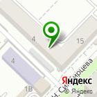 Местоположение компании Балаковский институт переподготовки и повышения квалификации