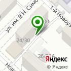 Местоположение компании Прометей-2000