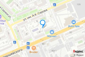 Афиша места Музей-усадьба Н.Г. Чернышевского