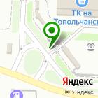 Местоположение компании Фонтан шарофф