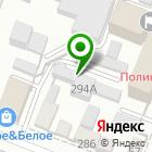 Местоположение компании Мехуборка-Саратов