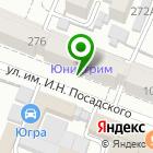 Местоположение компании Крепкий Дым