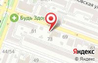 Схема проезда до компании Баланс Вкуса в Москве