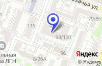 Схема проезда до компании АМИРАЛЬ в Пугачеве