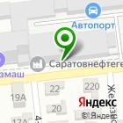 Местоположение компании ИнжМорПроект