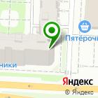 Местоположение компании Autodoc.ru