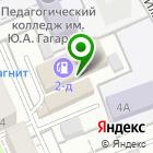 Местоположение компании АНСЕР-Груп