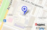 Схема проезда до компании ХЕНДЭ-АВТОЦЕНТР в Пугачеве