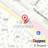 Саратовская областная ДЮСШ по спортивным единоборствам им. С.Р. Ахмерова