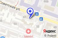 Схема проезда до компании ЕВРОДЕНТ БЕНЕФИС-89 в Саратове