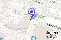 Схема проезда до компании ОХРАННОЕ ПРЕДПРИЯТИЕ БЕЗОПАСНОСТЬ-2001 в Пугачеве