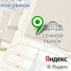 Местоположение компании Ковер-Самолет