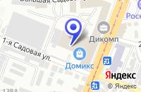 Схема проезда до компании РЕКЛАМНАЯ ГРУППА КРИСТИ в Саратове