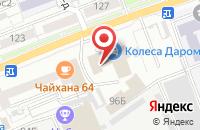 Схема проезда до компании Профит-Регион в Саратове