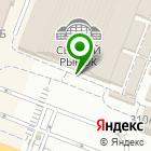 Местоположение компании Магазин по продаже ковров