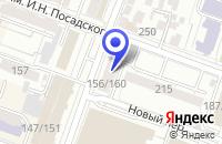 Схема проезда до компании АССОЛЬ в Пугачеве