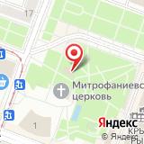 Мастерская по ремонту обуви на площади Кирова