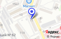 Схема проезда до компании КОСТИН К.В. ЧП в Вольске