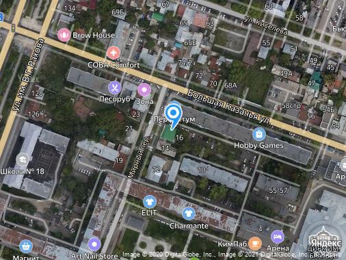 Продаем земельный участок, 3 сотки, Саратов, Мирный переулок, 16