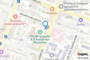 Афиша места Музей-усадьба В.Э. Борисова-Мусатова